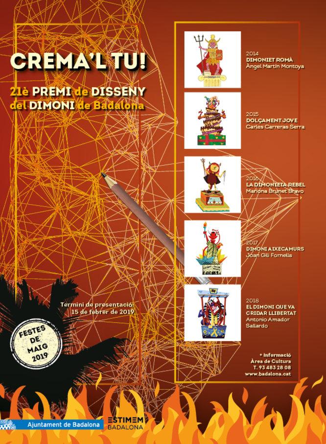 L'Ajuntament de Badalona convoca el 21è concurs Crema'l tu! d'on sortirà el disseny del Dimoni que es cremarà la Nit de Sant Anastasi