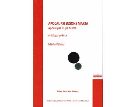 """Presentació del llibre """"Apocalipsi segons Marta"""", de Marta Petreu"""